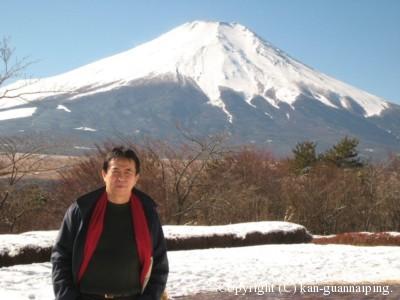 28,富士山下