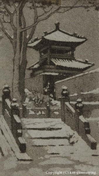 雪景 铜板 7.5cm×13cm 50年代