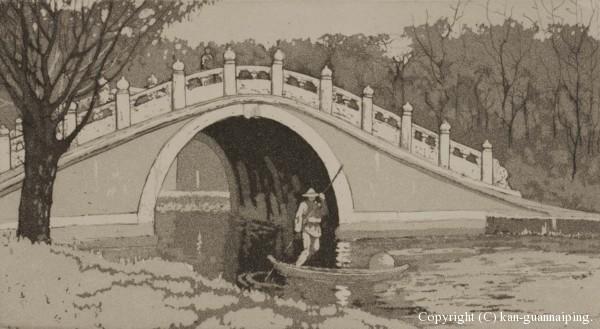 桥 铜板 22cm×12cm 40年代
